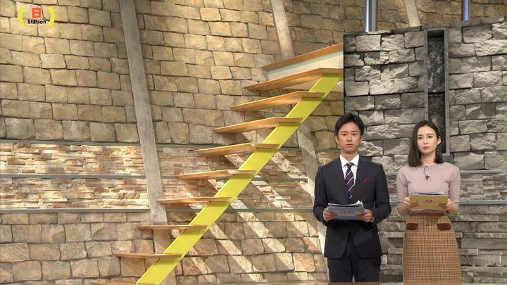 2019年09月15日森川夕貴の画像06枚目