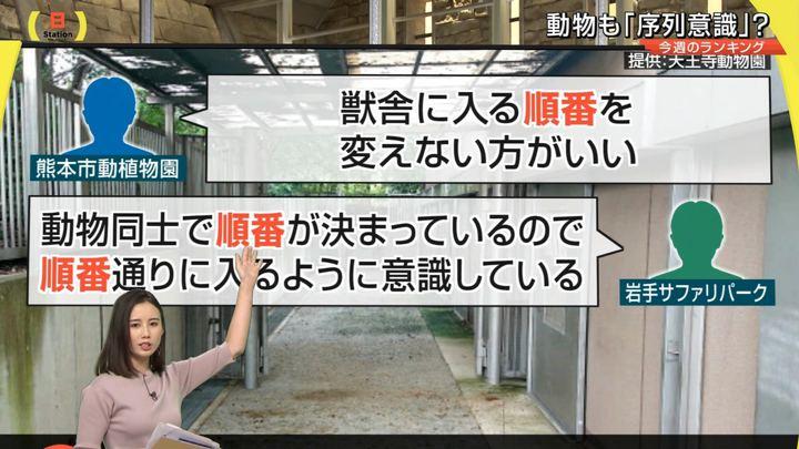 2019年09月15日森川夕貴の画像11枚目