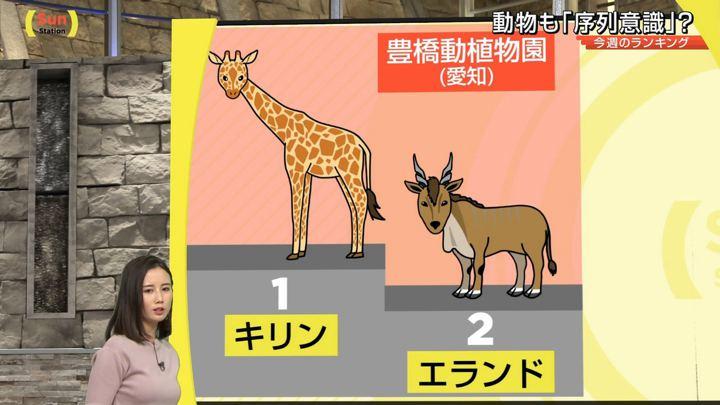 2019年09月15日森川夕貴の画像14枚目