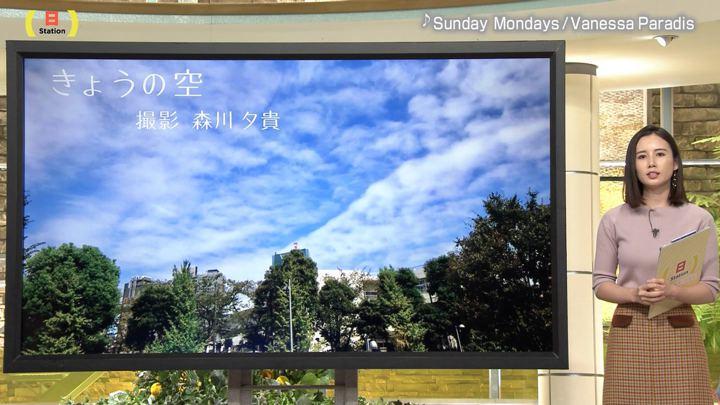 2019年09月15日森川夕貴の画像22枚目