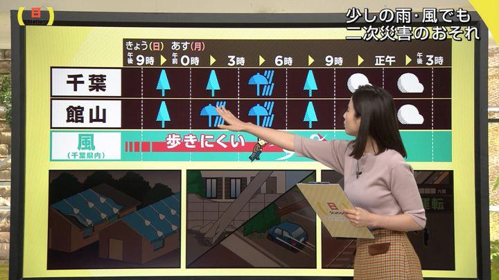 2019年09月15日森川夕貴の画像25枚目