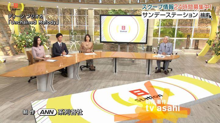 2019年09月15日森川夕貴の画像34枚目