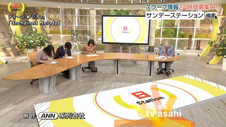 2019年09月15日森川夕貴の画像35枚目