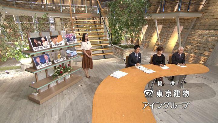 2019年09月16日森川夕貴の画像03枚目