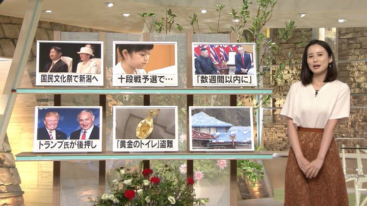 2019年09月16日森川夕貴の画像05枚目