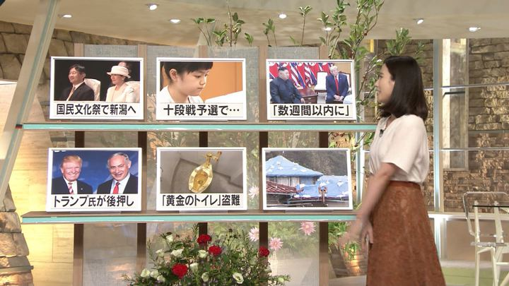 2019年09月16日森川夕貴の画像06枚目