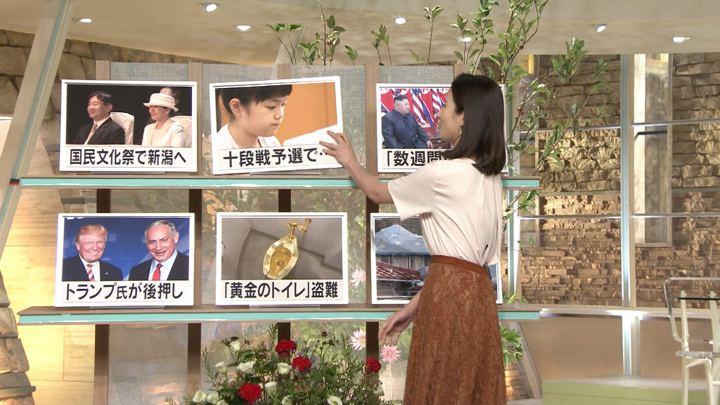 2019年09月16日森川夕貴の画像07枚目