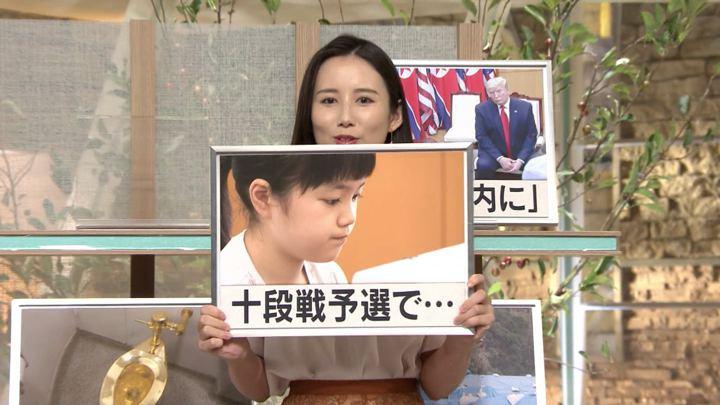 2019年09月16日森川夕貴の画像08枚目