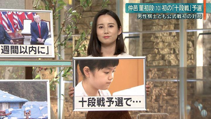 2019年09月16日森川夕貴の画像09枚目