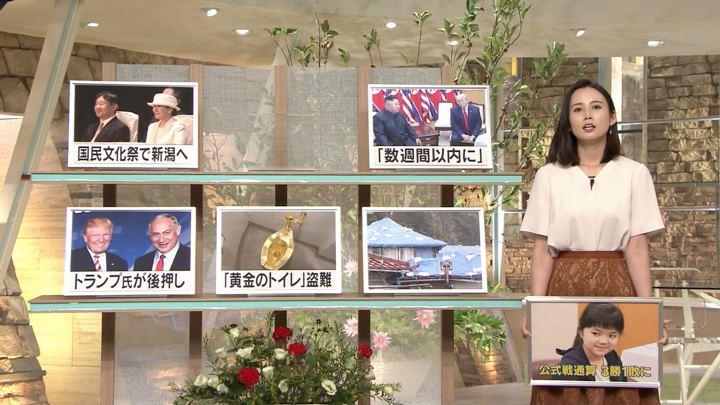 2019年09月16日森川夕貴の画像10枚目