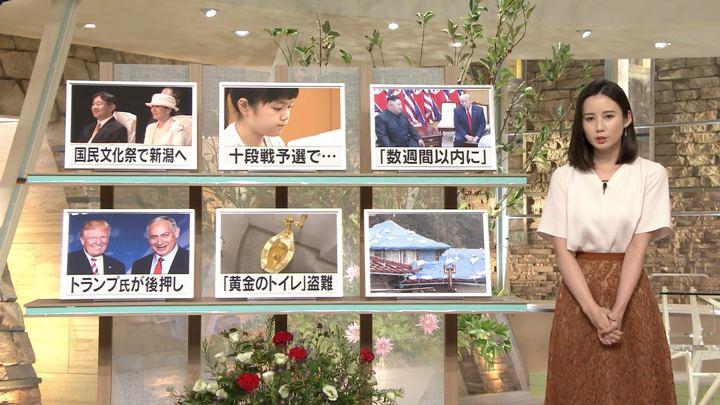 2019年09月16日森川夕貴の画像11枚目