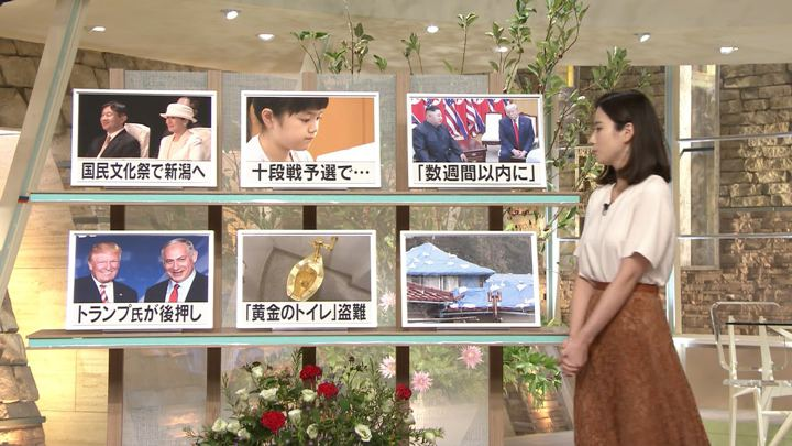 2019年09月16日森川夕貴の画像12枚目