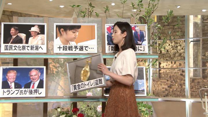 2019年09月16日森川夕貴の画像13枚目