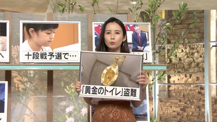 2019年09月16日森川夕貴の画像14枚目