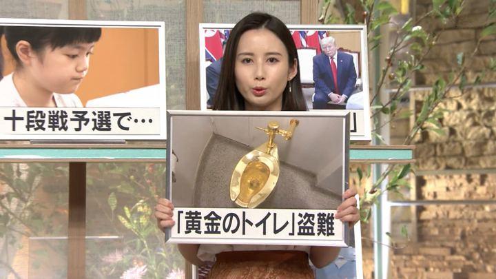 2019年09月16日森川夕貴の画像15枚目