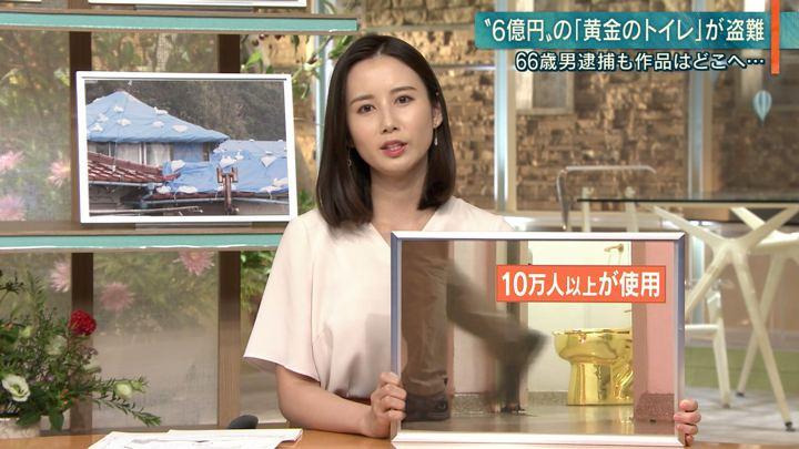 2019年09月16日森川夕貴の画像16枚目