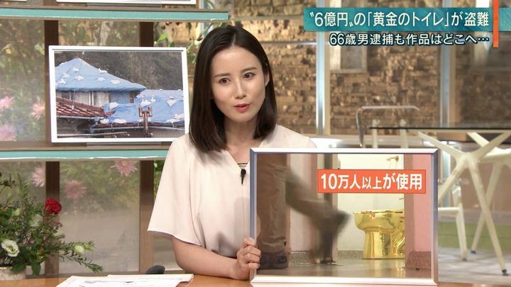 2019年09月16日森川夕貴の画像17枚目