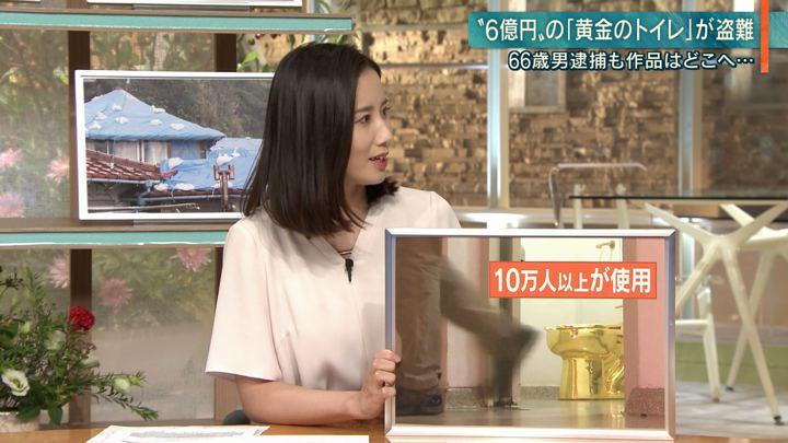 2019年09月16日森川夕貴の画像18枚目