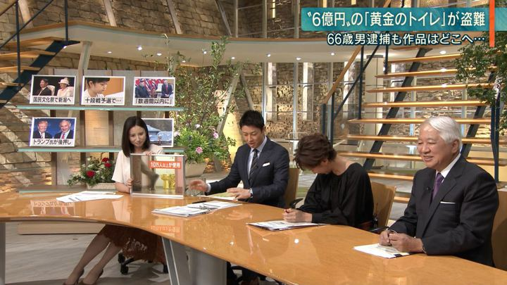 2019年09月16日森川夕貴の画像19枚目
