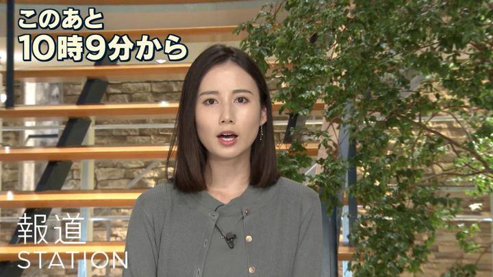 2019年09月18日森川夕貴の画像02枚目