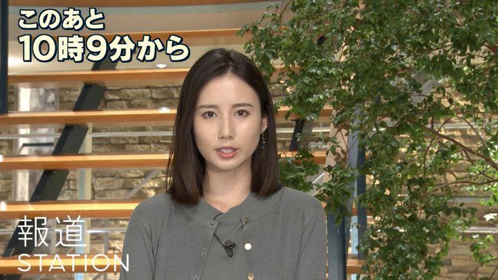 2019年09月18日森川夕貴の画像03枚目
