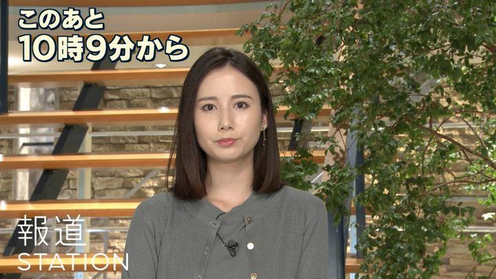 2019年09月18日森川夕貴の画像04枚目