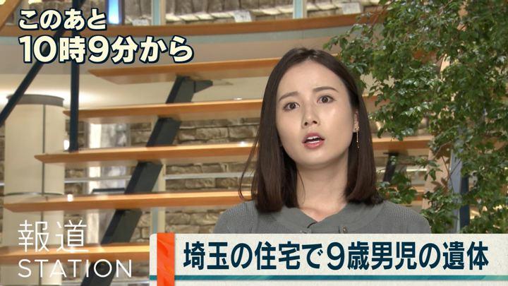 2019年09月18日森川夕貴の画像05枚目