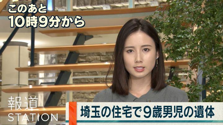 2019年09月18日森川夕貴の画像06枚目