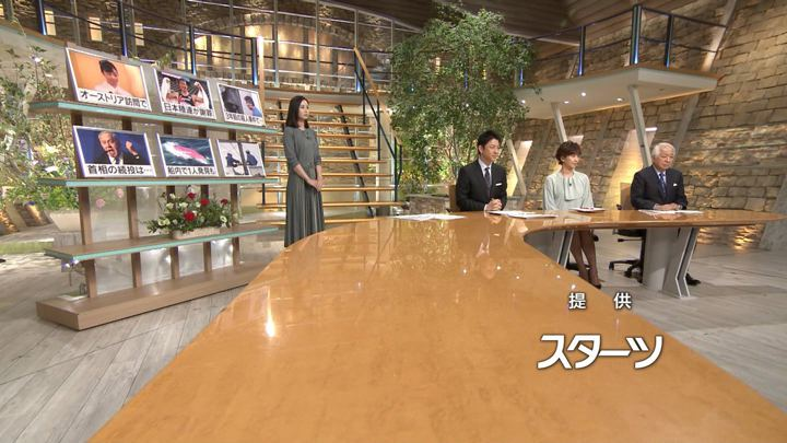 2019年09月18日森川夕貴の画像08枚目