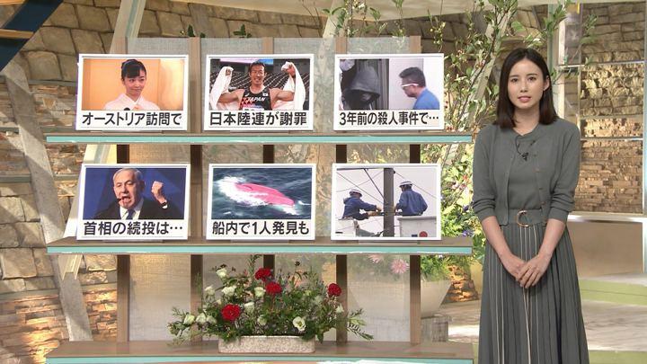 2019年09月18日森川夕貴の画像09枚目