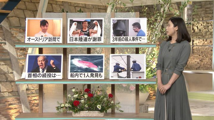 2019年09月18日森川夕貴の画像10枚目