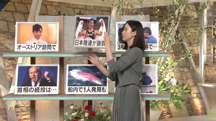 2019年09月18日森川夕貴の画像11枚目