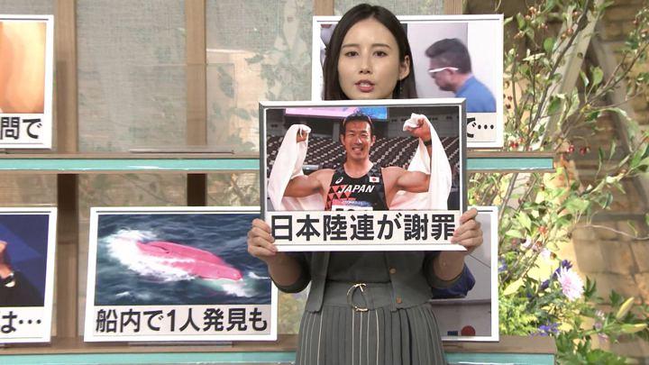 2019年09月18日森川夕貴の画像12枚目