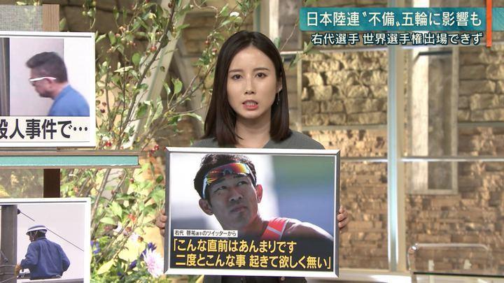 2019年09月18日森川夕貴の画像13枚目