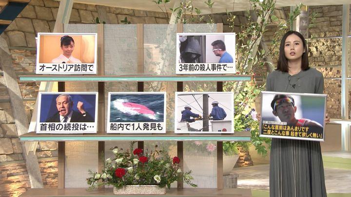 2019年09月18日森川夕貴の画像14枚目
