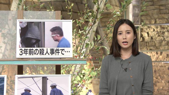 2019年09月18日森川夕貴の画像15枚目