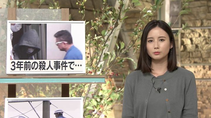 2019年09月18日森川夕貴の画像16枚目