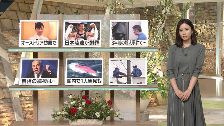 2019年09月18日森川夕貴の画像17枚目