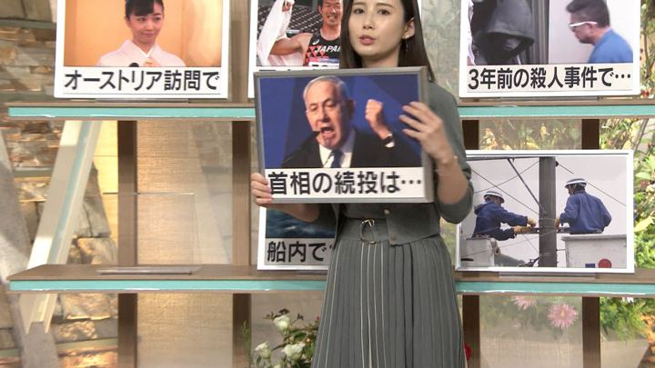 2019年09月18日森川夕貴の画像19枚目