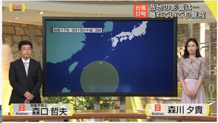 2019年09月22日森川夕貴の画像04枚目