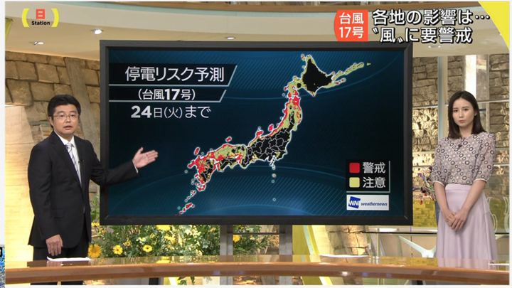 2019年09月22日森川夕貴の画像10枚目