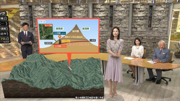 2019年09月22日森川夕貴の画像15枚目