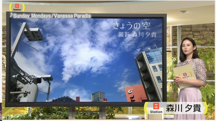 2019年09月22日森川夕貴の画像16枚目