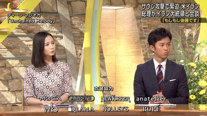 2019年09月22日森川夕貴の画像19枚目