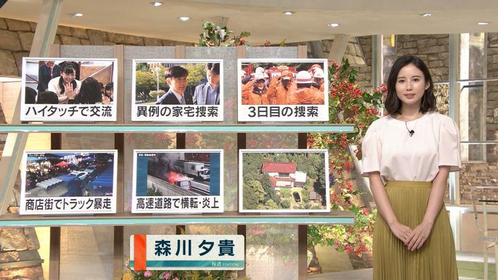 2019年09月23日森川夕貴の画像04枚目