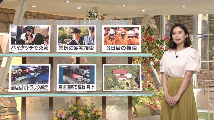 2019年09月23日森川夕貴の画像05枚目