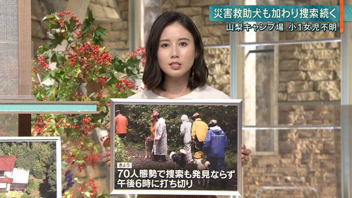 2019年09月23日森川夕貴の画像06枚目