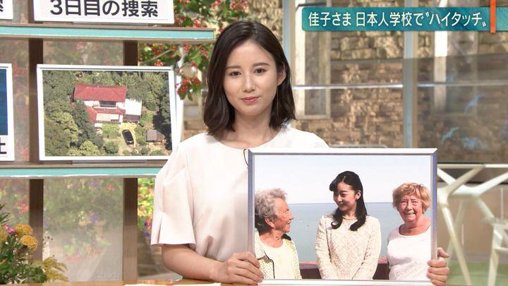 2019年09月23日森川夕貴の画像08枚目