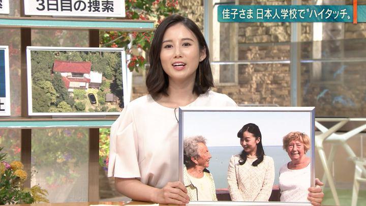 2019年09月23日森川夕貴の画像09枚目