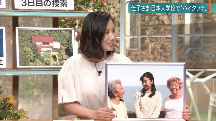 2019年09月23日森川夕貴の画像11枚目